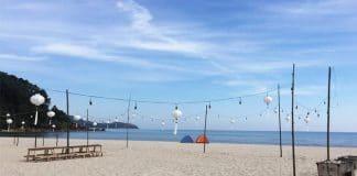 Cảnh Dương Beach Camp
