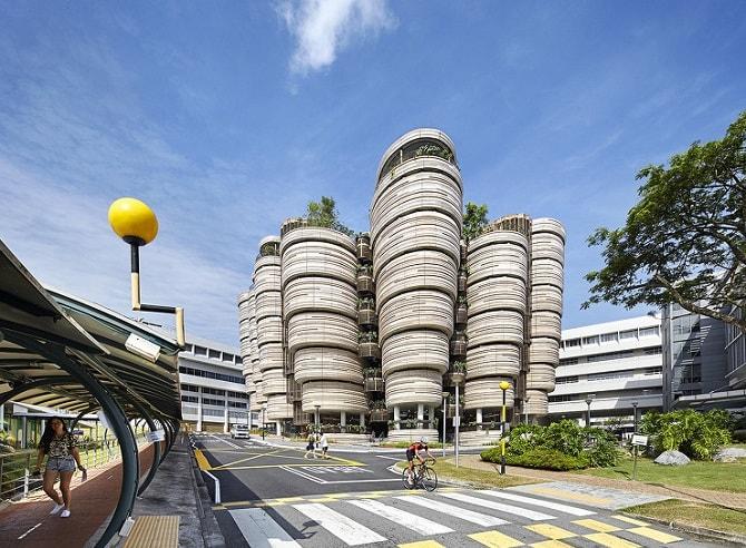 Đại học công nghệ Nauyang