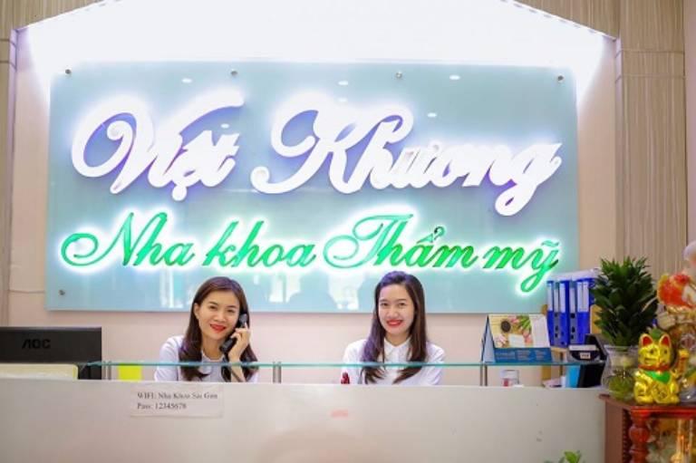 Việt Khương
